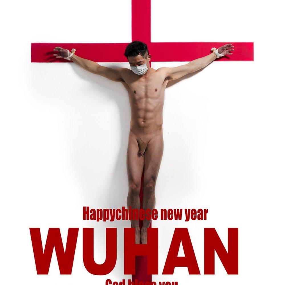 Wuhan Diary #1