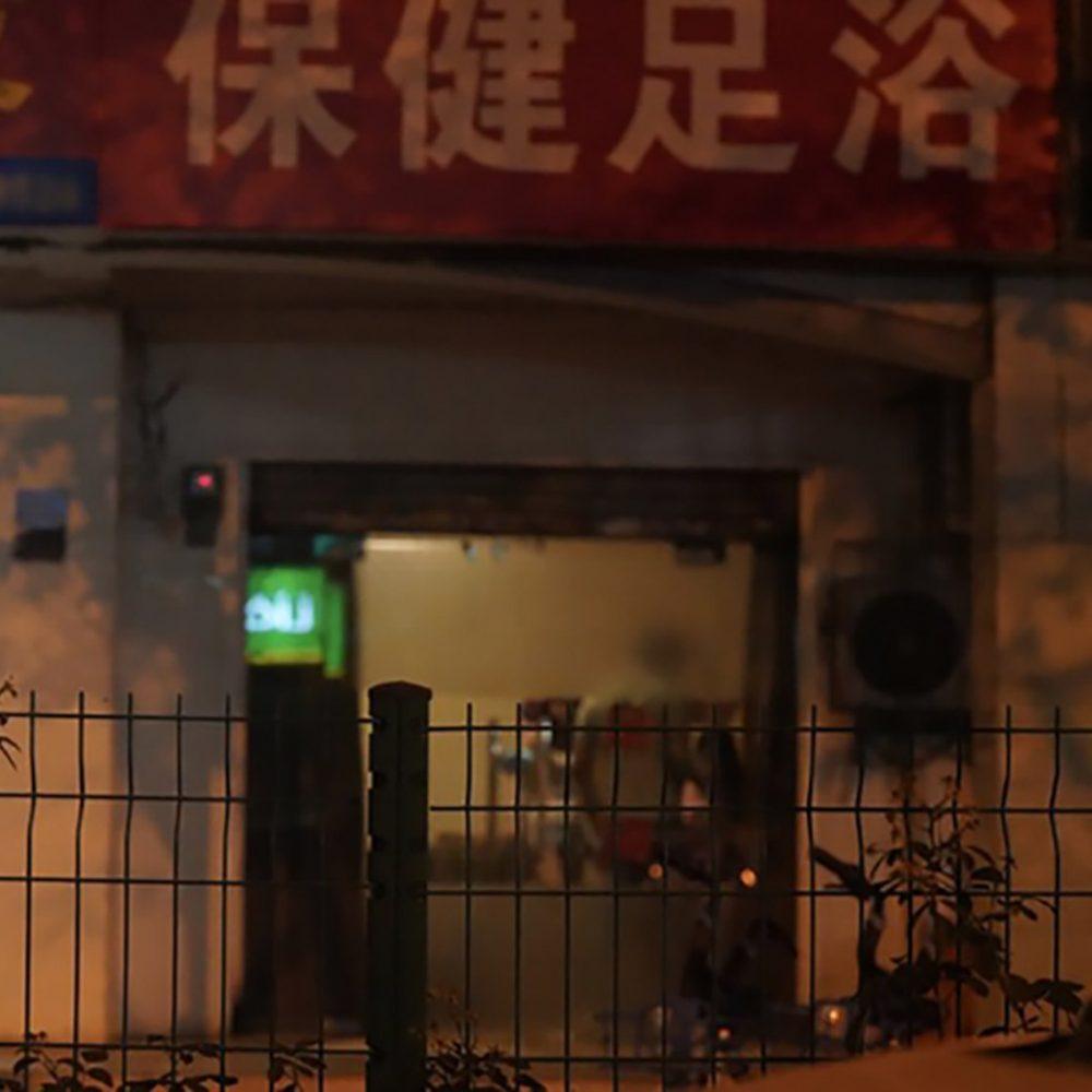 Wuhan Diary #3